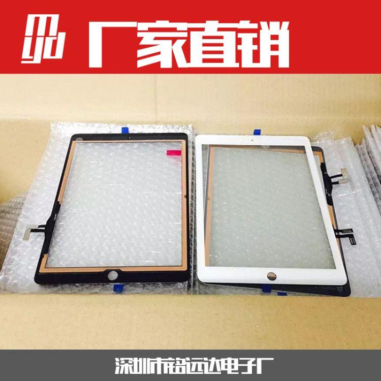厂家直销 全新原装ipad air触摸屏总成 ipad5触膜手写屏