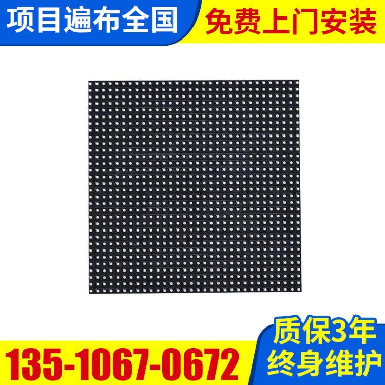 LED显示屏模组 P5室内三合一全彩单元板模组 全彩LED显示屏单元板