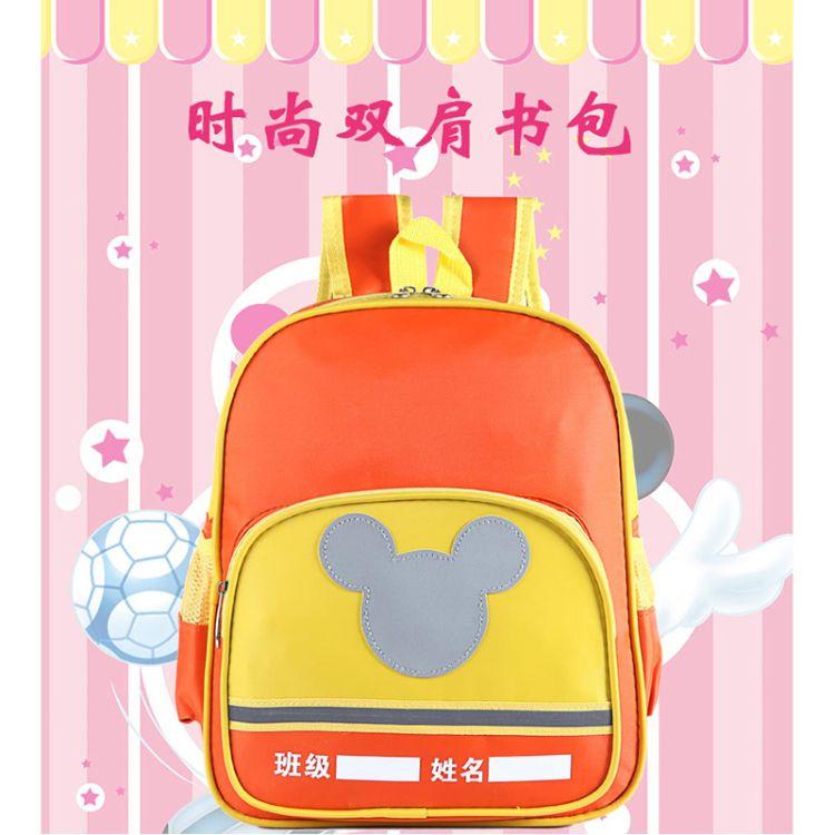 厂家直销幼儿园书包 儿童双肩背包 4-7岁宝宝影楼赠品可定制logo