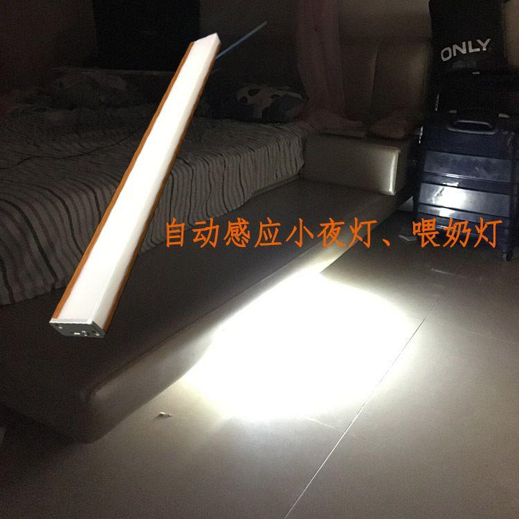长条形木纹LED感应小夜灯喂奶灯充电磁吸灯侧发光暖光 贴牌加工