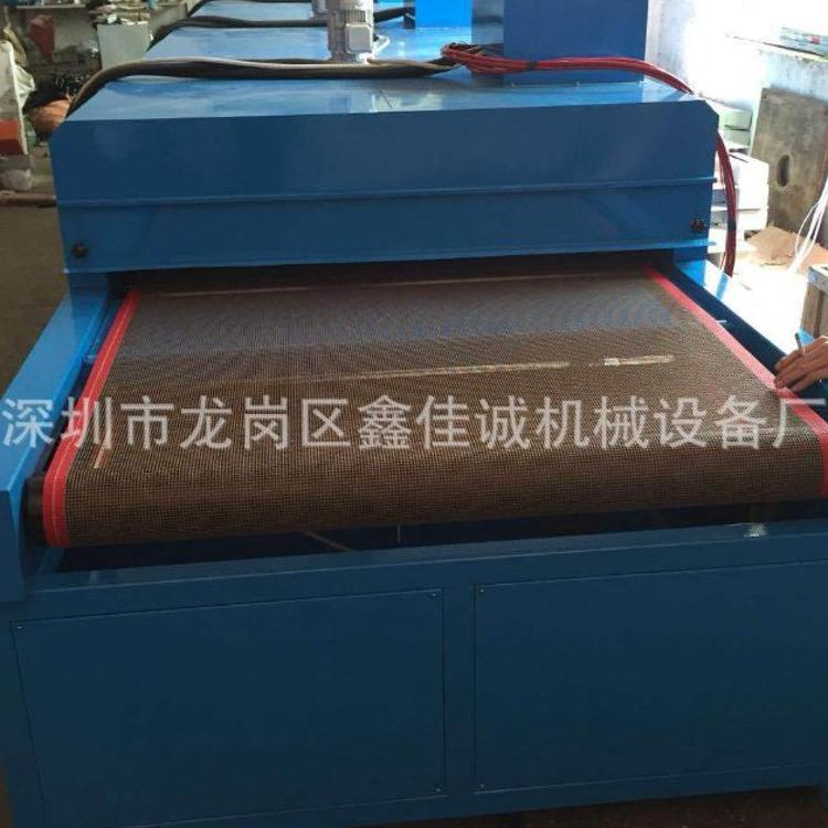 厂家直销隧道炉烘干机恒温热风隧道烘干 线红外线丝印隧道炉