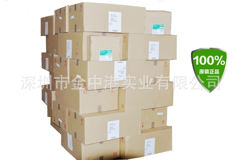 原装正品日本FUJI富士感压纸/压敏纸HHS 270mm*10m 超高压HHS