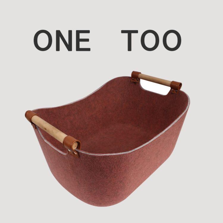 北欧一体成型带手柄收纳篮家用毛毡方物框大号整理杂物篮脏衣篮