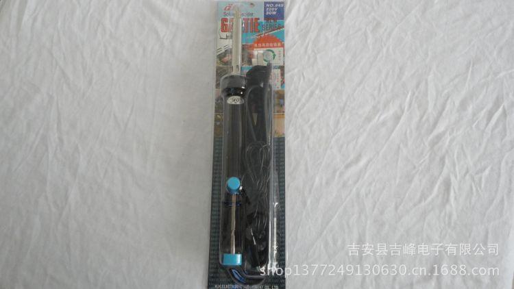 广州黄花 NO-845 电热两用吸锡器 附带吸嘴 吸锡器