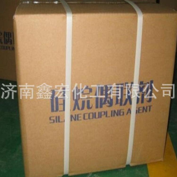 硅烷偶联剂厂家直销KH550 KH560硅烷偶联剂
