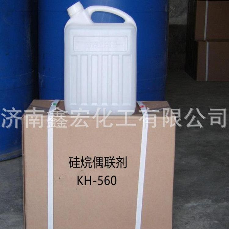 济南硅烷偶联剂批发 硅烷偶联剂厂家直营