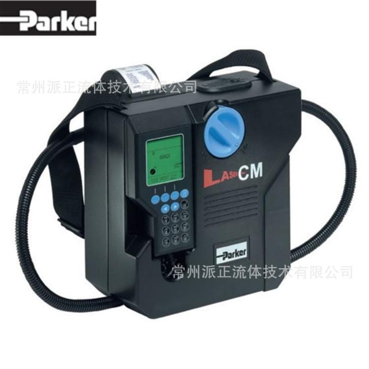 离线取样通用瓶式采样器parker派克 LaserCM便携式颗粒计数取样
