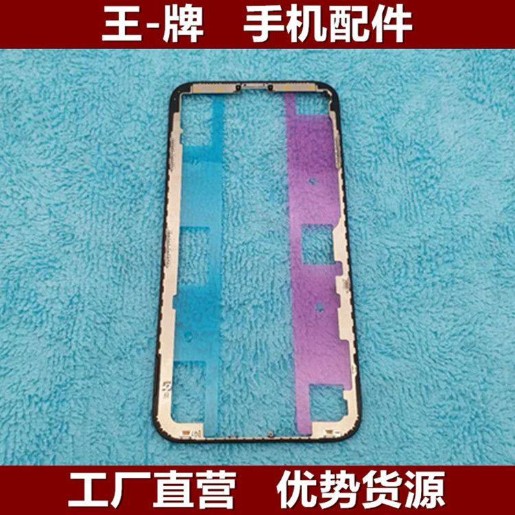 8X支架 适用于iPhoneX 原装工艺带内槽支架一体带铁片带3M双面胶