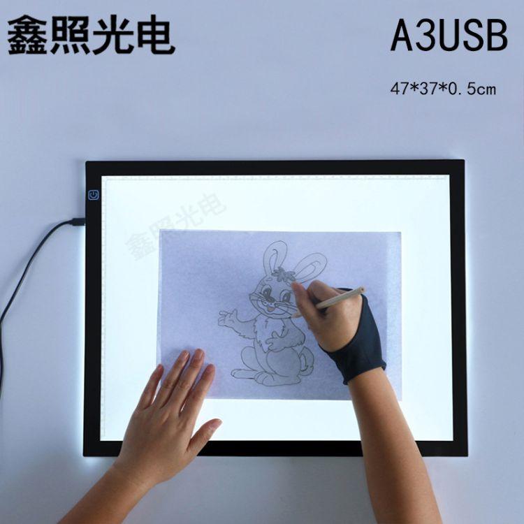 黑色A3拷贝台LED动漫透写台临摹台观片台发光画板漫画工具厂家