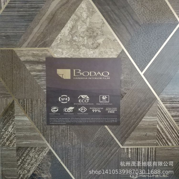韩国韩华HanwhaL&C自粘性装饰贴膜BODAQ加厚贴纸波音软片