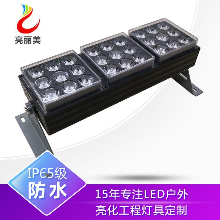 魔方组投光灯led户外照明灯黑色LED投射灯单色/RGB泛光灯