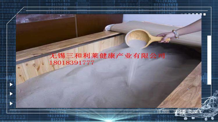 沙疗床无锡生产厂家【三和利莱沙疗】沙疗改变酸性体质