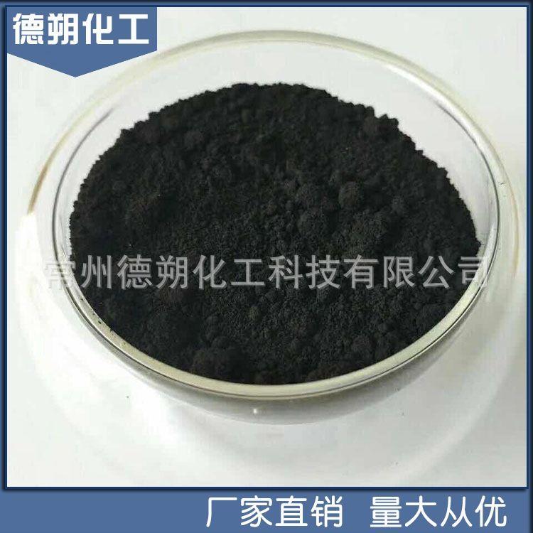 厂家长期供应 氧化铁黑 量大从优 高着色率 欢迎来电咨询