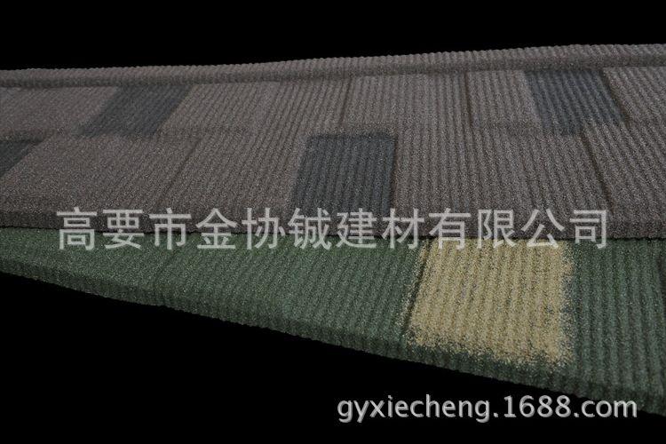 彩石金屬瓦1340*420  彩石瓦 出口 廣東肇慶高要區金協鋮建材