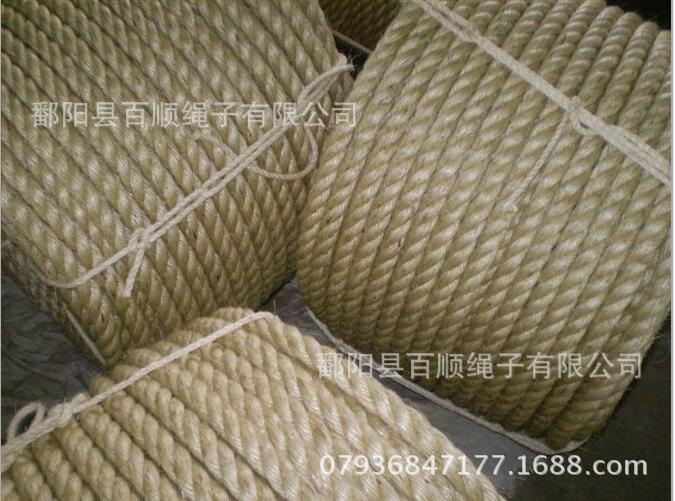 厂家直销白棕绳质量有保障