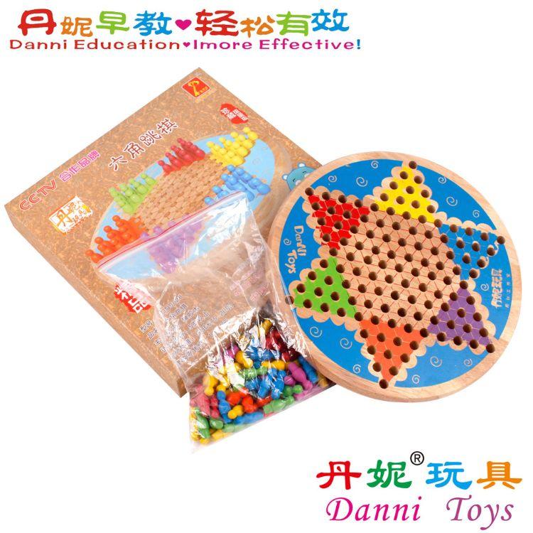 亲子互动橡胶木六角跳棋游戏 开发儿童智力木质棋类玩具厂家批发