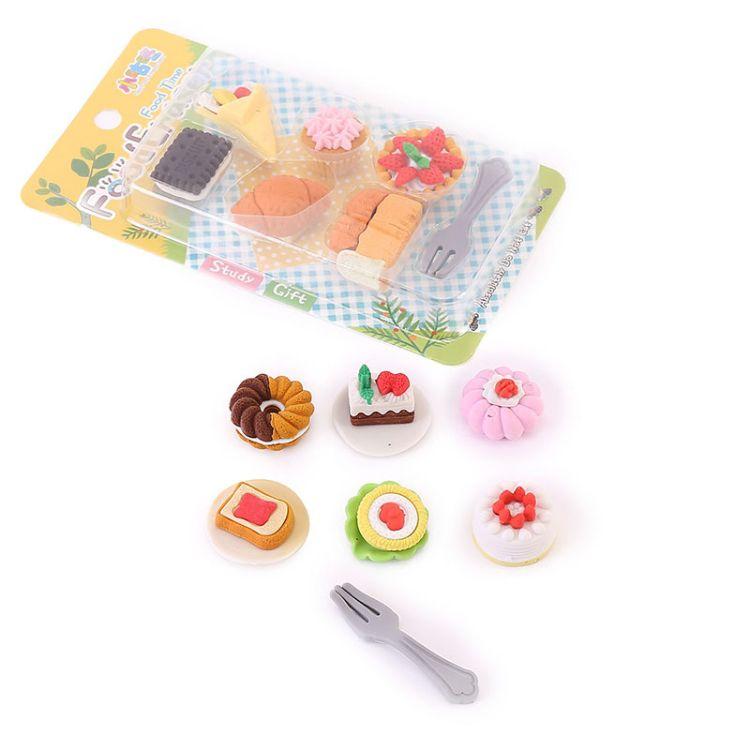 盒装橡皮擦 创意巧克力蛋糕橡皮 小学生文具礼品赠品批发厂家直销