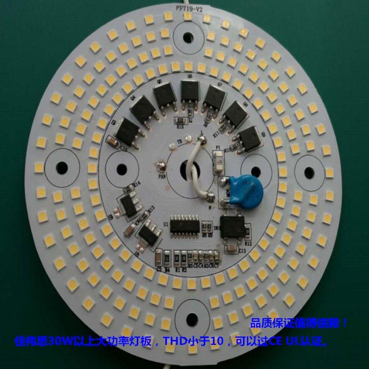 LED25W以上大功率线性灯板 耐压3000V  过CE认证线性灯板 高导热