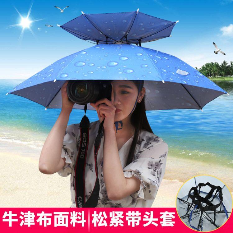 青柚厂家双层伞帽防晒风雨紫外线钓鱼帽伞遮阳透气采茶务农广告代