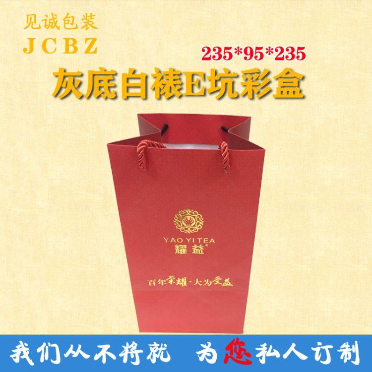 厂家定制270*90*120白卡覆膜手挽袋  可印创意印花环保手提纸袋