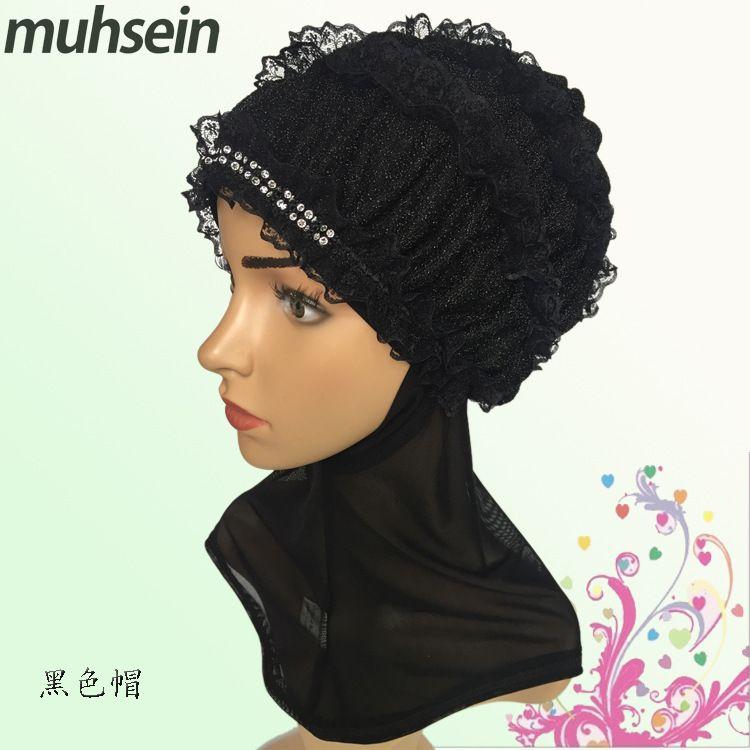 新款穆斯林头巾帽子方便款蕾丝帽回族头巾方便女帽带亮饰片多色选
