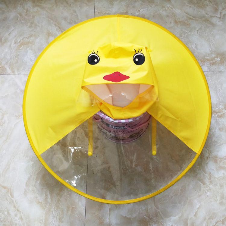 儿童小黄鸭飞碟雨衣皮卡丘防水涤塔夫斗篷雨披帽子伞