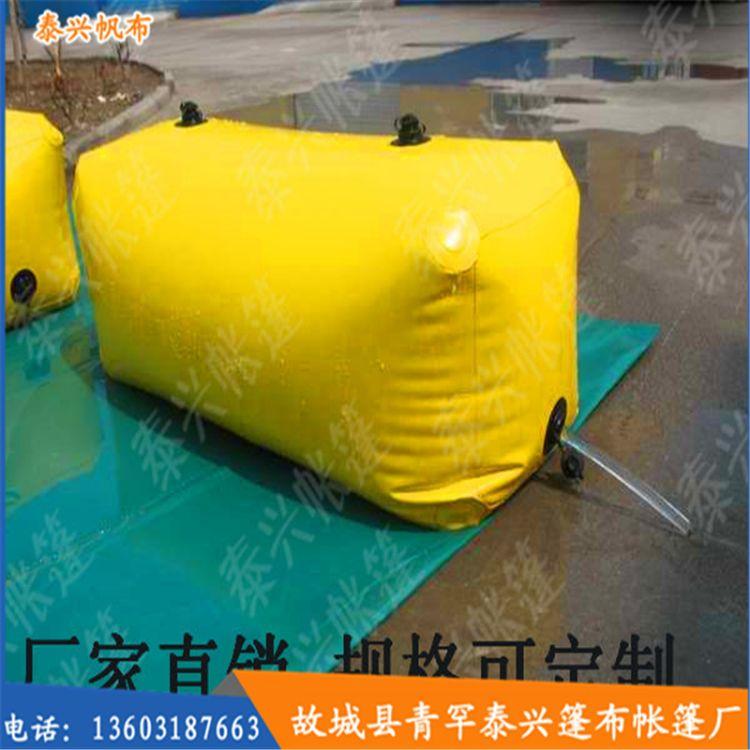 供应抗旱水袋消防水袋/液袋/大容量液袋/折叠水袋/高强/耐磨