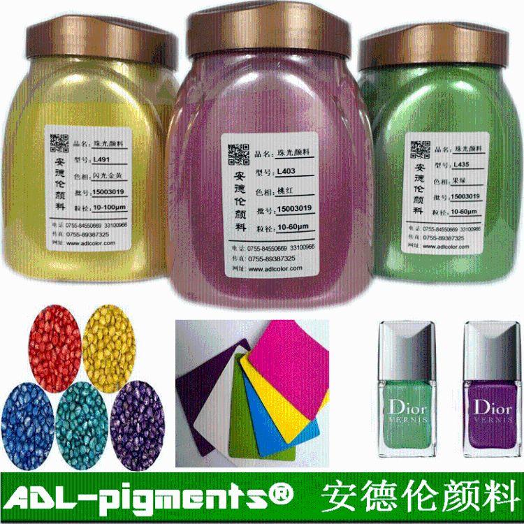 着色幻彩珠光粉 丝印印刷彩色珠光粉 油墨涂层彩色系列珠光粉