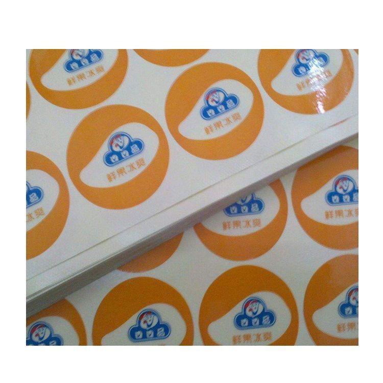 【鑫印】长沙标签厂家定做铜板纸不干胶 产品说明贴纸 售后卡标签定制