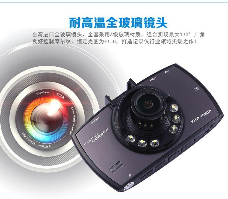 灵通方案G30普清VGA版行车记录仪 夜视汽车黑匣子 D828标清