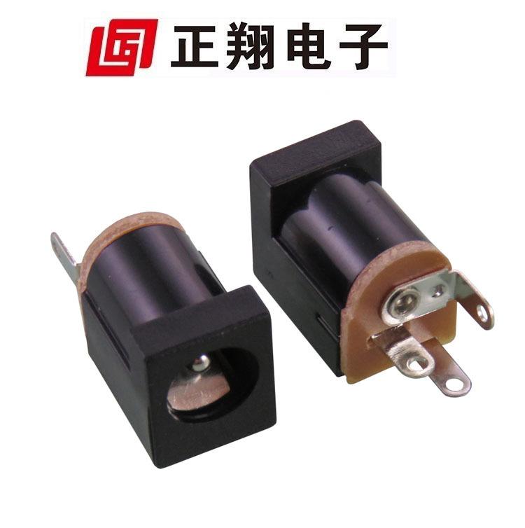 正翔供应dc012 立式直插 三孔DIP dc母座 5521接口 玩具充电DC插座