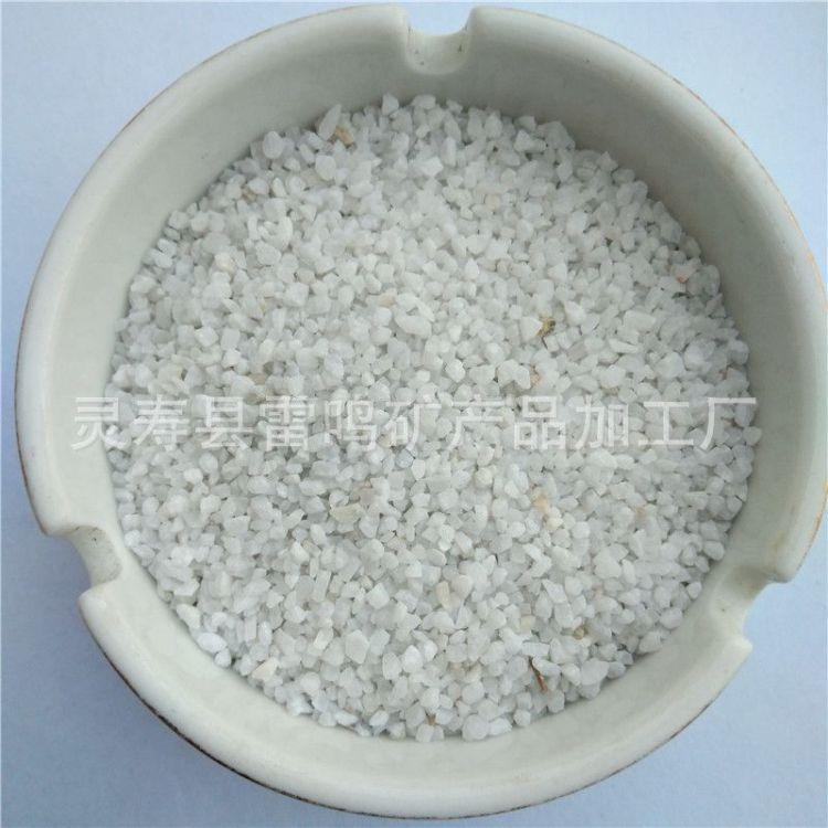 厂家供应方解石沙子颗粒 方解石粉 白云石沙白沙子