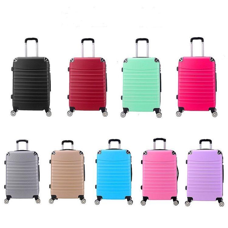 拉杆箱行李箱万向轮旅行箱硬亮PC箱包密码皮箱子男女学生20寸24寸