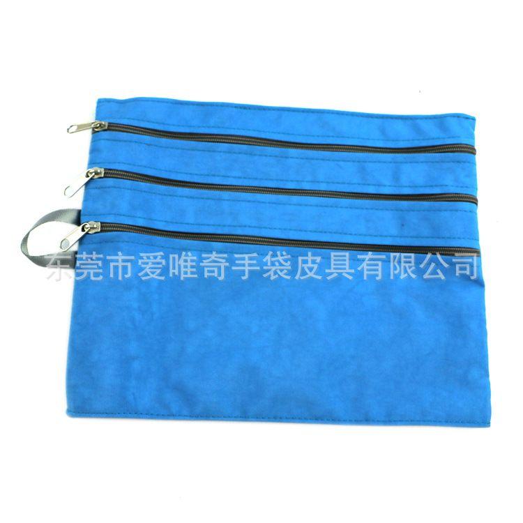 厂家热销新款蓝色涤纶4层拉链包 多功能收纳袋  可定制logo