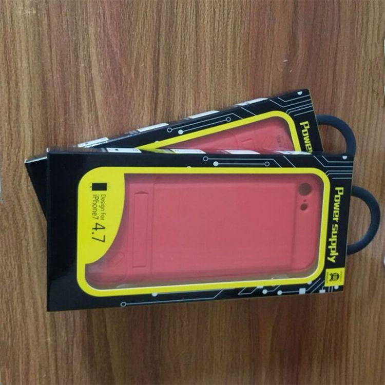 苹果7充电宝手机壳4.7背夹式移动电源iPhone7 plus带支架
