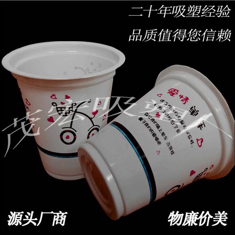 厂家直销  一次性PP吸塑塑料杯 饮料杯 奶茶杯 可印刷 可设计LOGO