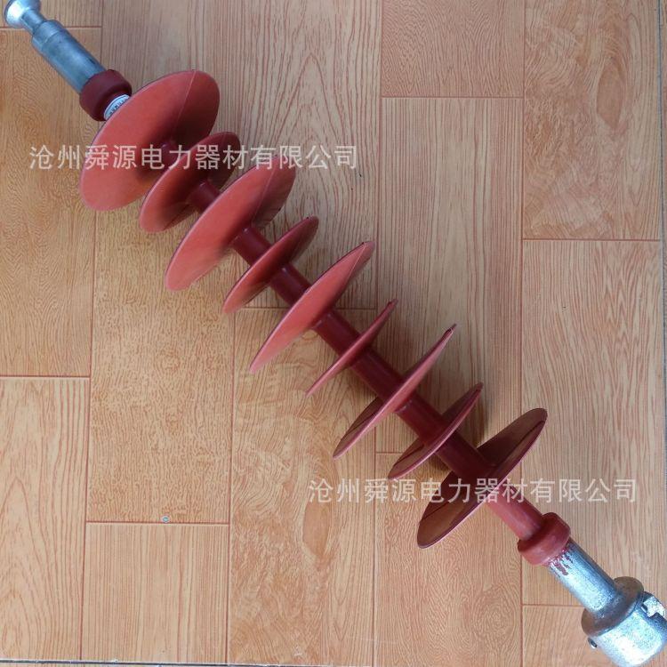 厂家批发 FXBW4-35/70/100 棒形悬挂复合绝缘子 电瓷瓶 价格低廉