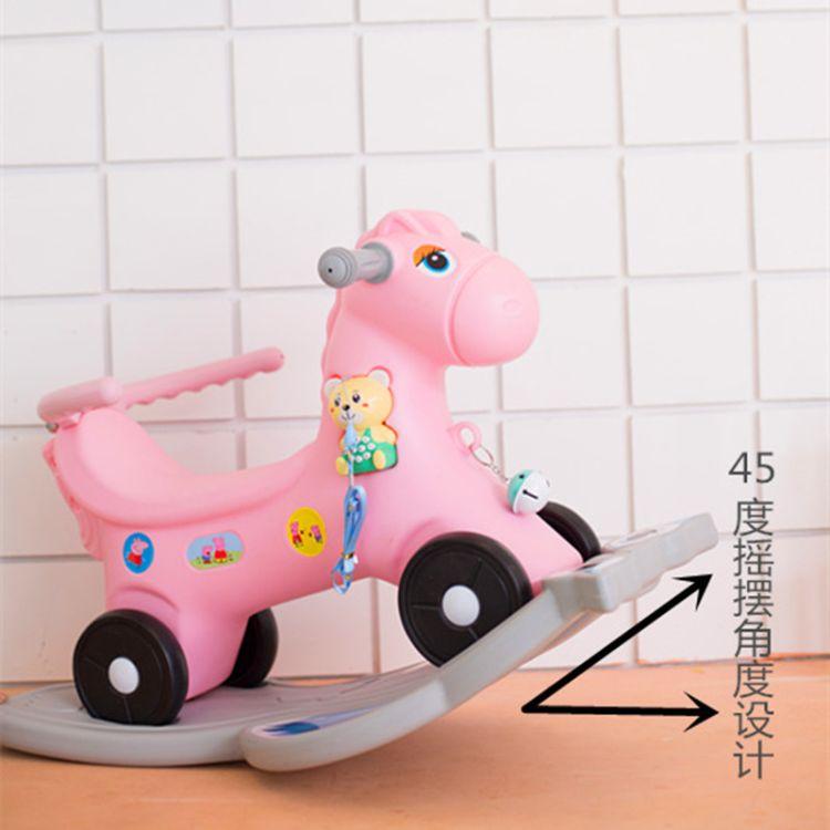 厂家直销 加厚环保儿童音乐摇马 宝宝摇摇 马幼儿园室内玩具木马