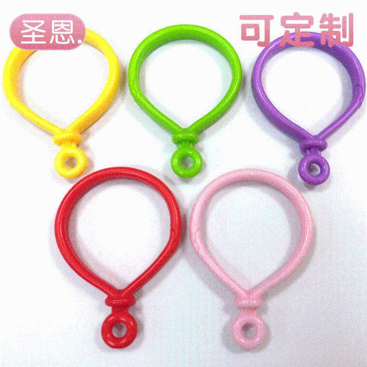 圣恩 彩色塑胶葫芦形钥匙圈 彩色灯泡挂钩玩具可定制