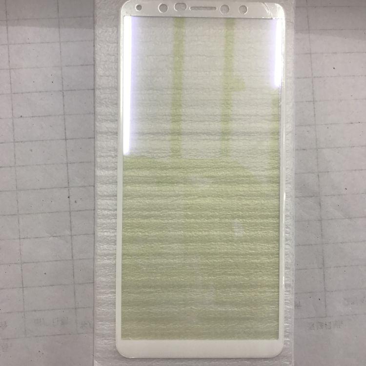 步步高系列X20全屏紫光膜vivo20全覆盖3D碳钎维紫光软边 手机贴膜