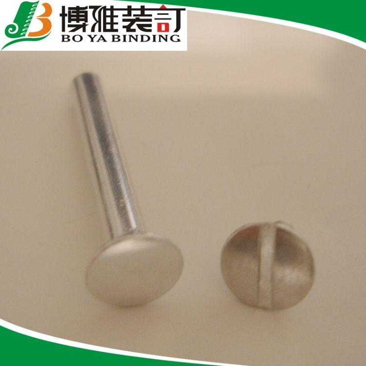 账本钉厂家生产 不锈钢 文具 金属螺丝账本钉