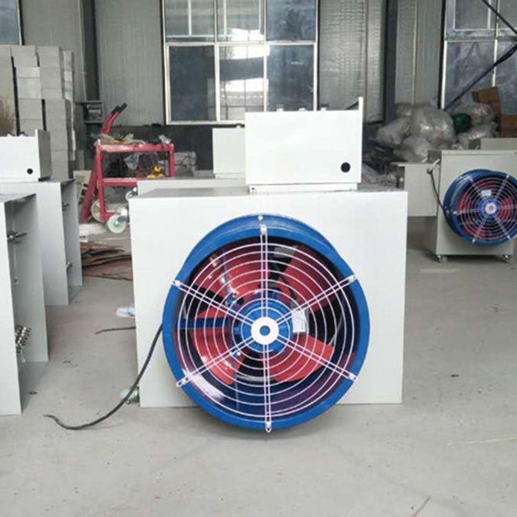 育雏暖风机厂家直销控电热暖风机 养殖大棚升温采暖器