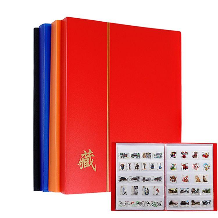 邮票收藏册集邮册60页邮票保护插册空册单本