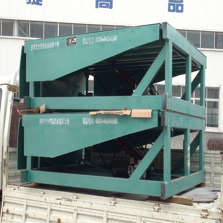 天力液压 原厂加工定制电动固定移动液压登车桥价格优惠 稳定性强