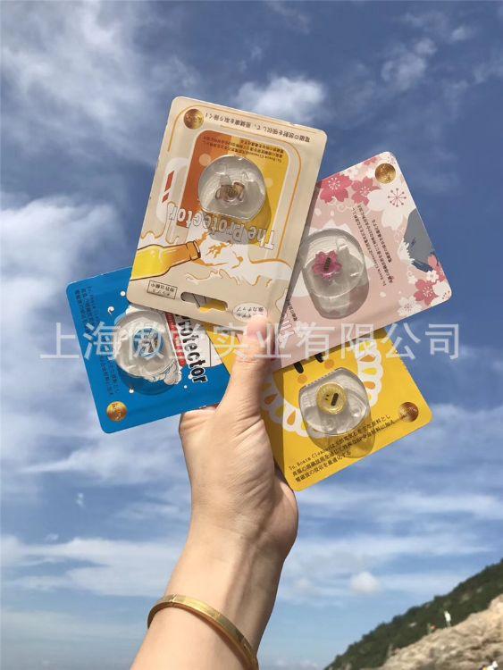 日本The Protector手机IPAD辐射帖辐射贴孕妇儿童电脑电磁贴纸