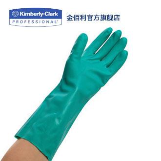 【代理】金佰利G80丁腈防化手套 防化耐油耐酸碱耐腐蚀劳保手套