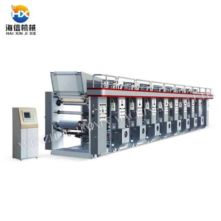 供应电脑凹版印刷机 各种塑料薄膜印刷烘箱加热 包装印刷机械