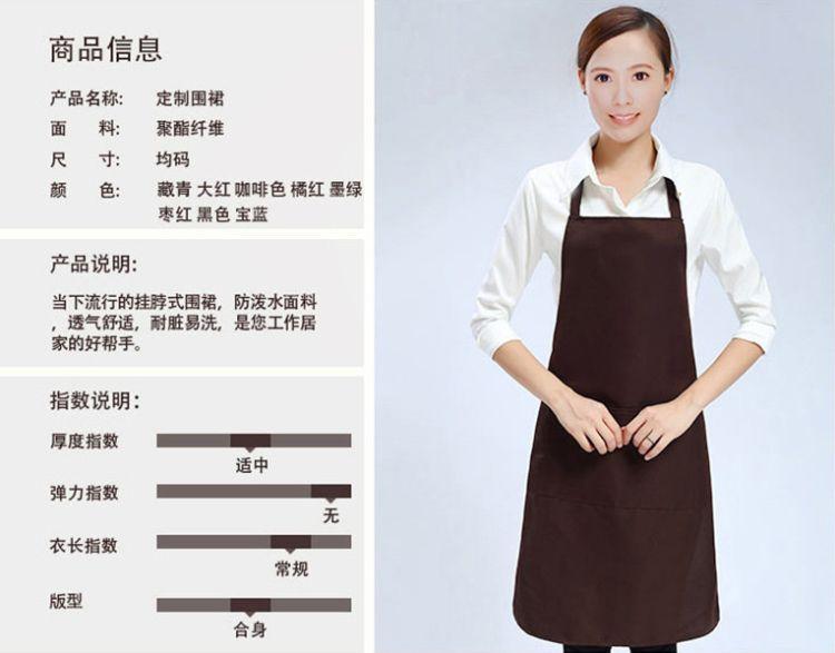 时尚韩版厨房地板围裙 围腰 可定制 免费印刷