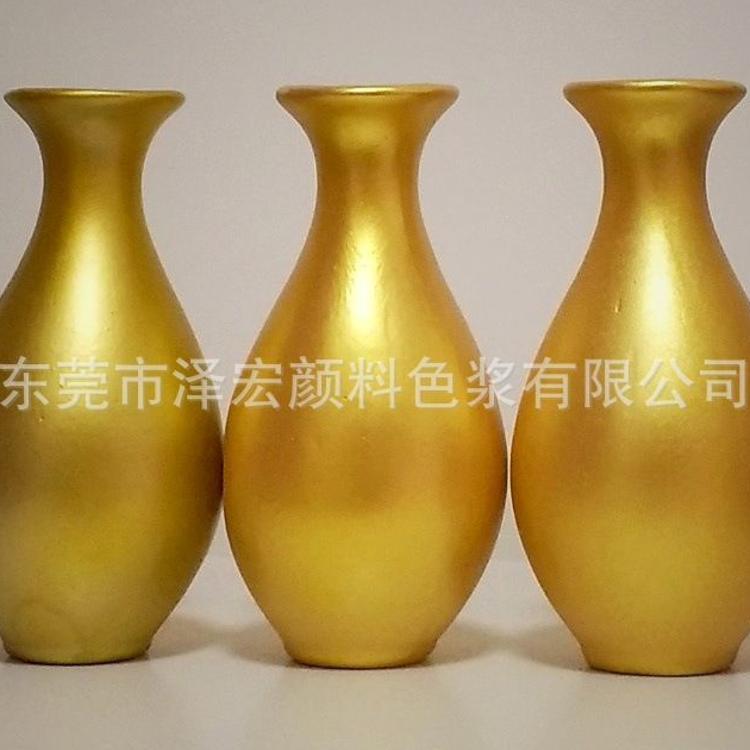 美缝剂真瓷黄金粉 默克金 金箔粉浆 佛像金 土豪金 石膏线金箔浆