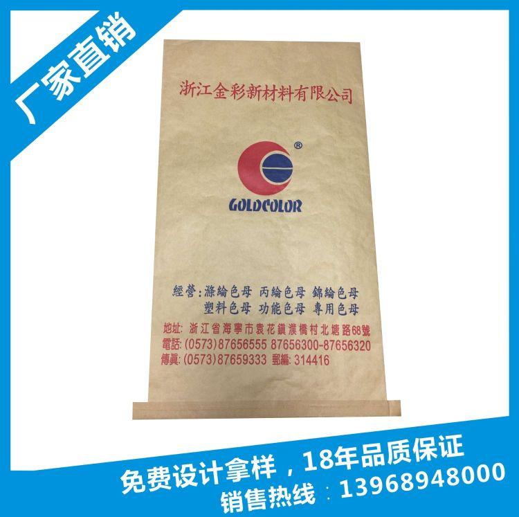 一迪 多层方底牛皮纸复合袋 防水加宽牛皮纸复合袋